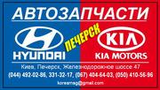 Авто Запчасти Hyundai Motors